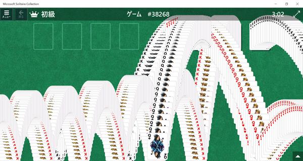 MUGAストイックPC3 ゲーム