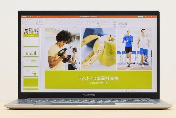 VivoBook S15 M533I CPU性能
