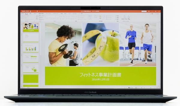 ASUS ZenBook 14 UM425IA CPU性能