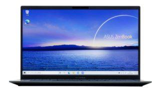 ASUS ZenBook 14 UM425IAレビュー:Ryzen 7 4700U搭載のパワフルな14インチモバイルノートPC