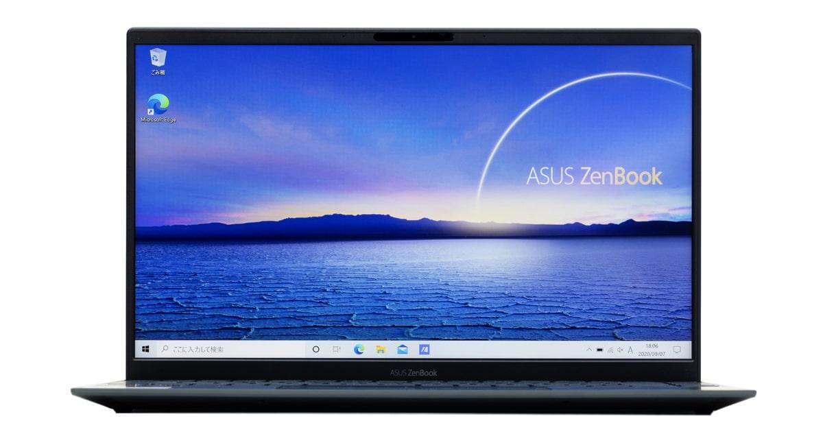 ASUS ZenBook 14 UM425IAレビュー