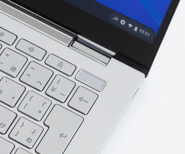 ASUS Chromebook Flip C436FA 指紋センサー