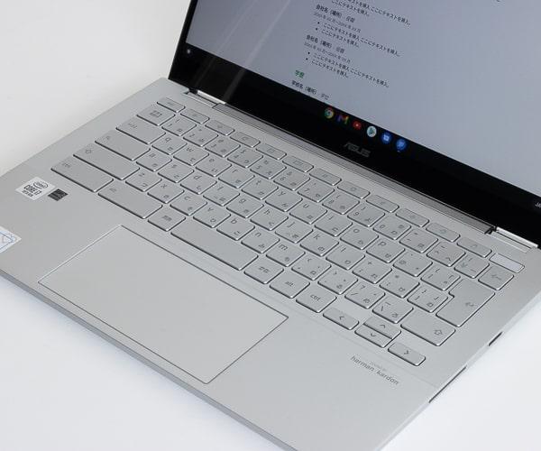 ASUS Chromebook Flip C436FA パームレスト