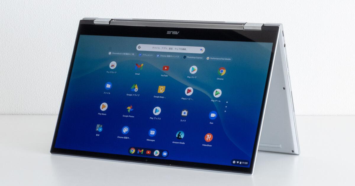 ASUS Chromebook Flip C436FA レビュー