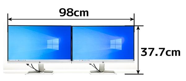 HP22f/HP22fw 設置サイズ