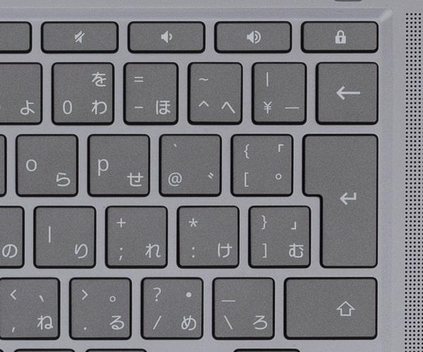HP Chromebook x360 14c 配列