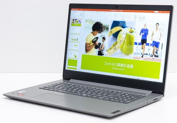 IdeaPad Slim 350 17 視野角