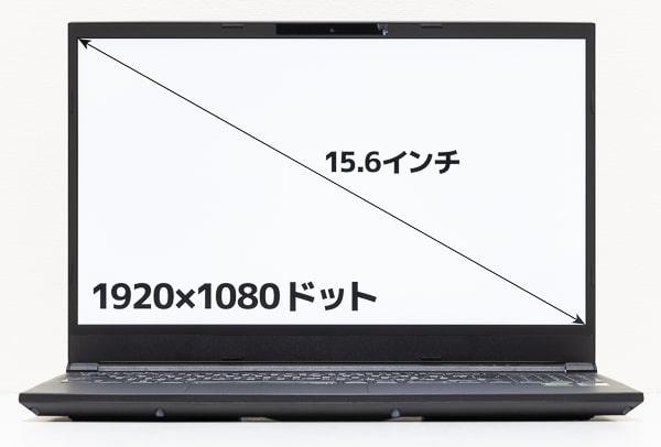 raytrek G5 画面サイズ