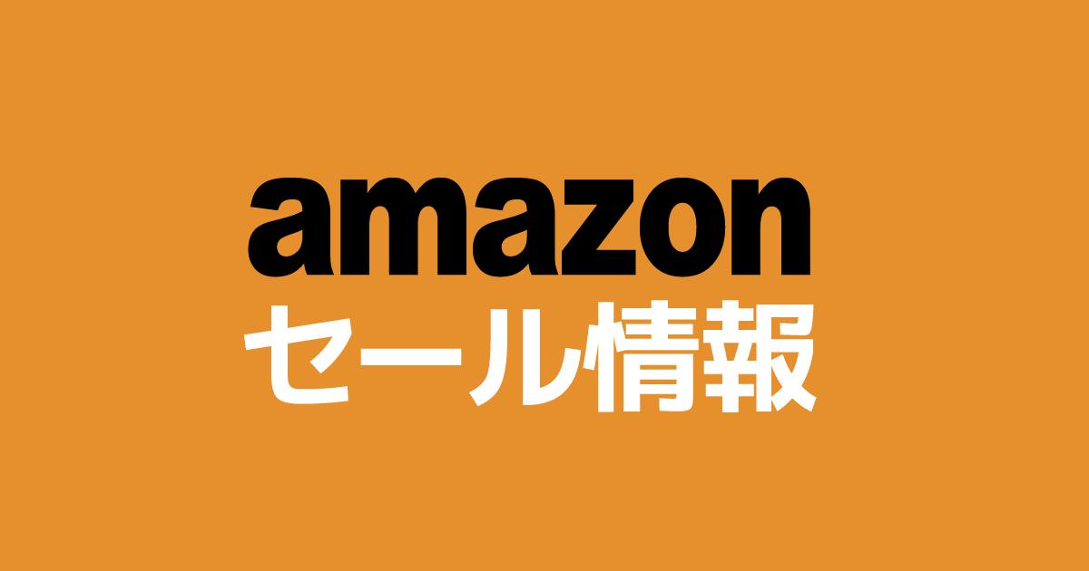 アマゾン セール