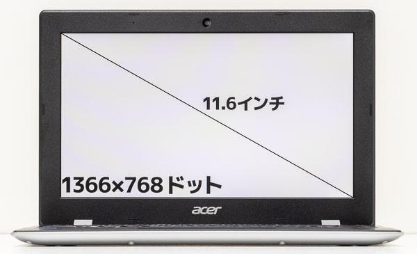 CB311-9H-A14P 画面サイズ