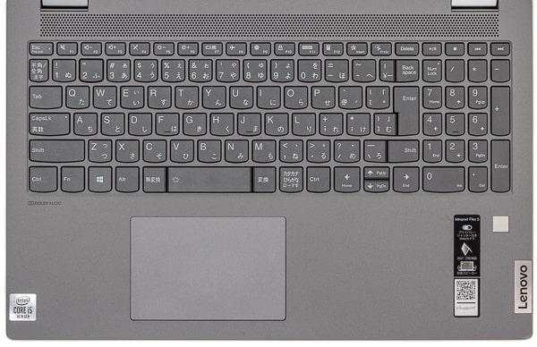 IdeaPad Flex 550i(15)キーボード