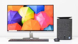 HP Pavilion Wave 600-a300jp(2020年モデル)レビュー:高品質スピーカー内蔵のスタイリッシュデスクトップPC