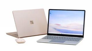 楽天ブラックフライデーセールでSurfaceシリーズがお得! 最新のSurface Laptop Goなら実質6万円台も可能