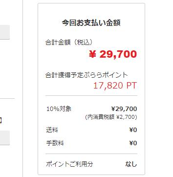 deaPad Slim 350i Chromebook