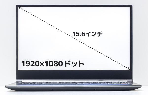 GALLERIA GR2060RGF-T 画面