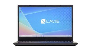 NEC LAVIE Direct N15(R) レビュー:第3世代Ryzenモバイル4000シリーズ&光学ドライブ搭載の15.6インチノートPC