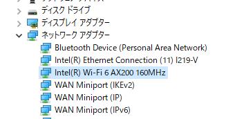LAVIE Direct DT Slim Wi-Fi