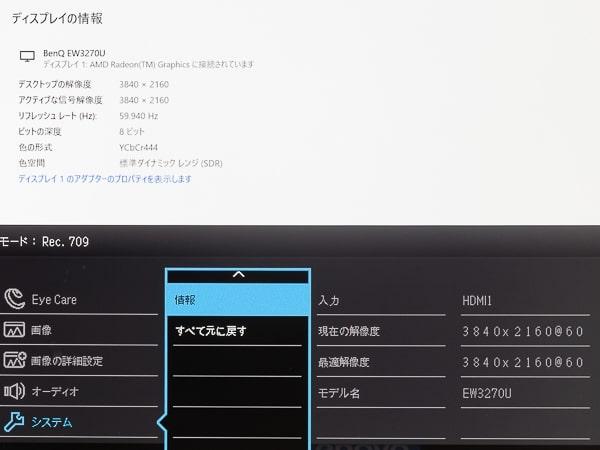 Lenovo V55t HDMI