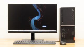 【告知】Lenovo V55t Mini-Tower(Ryzen 7 4700G搭載)を3万5000円でメルカリに出品します