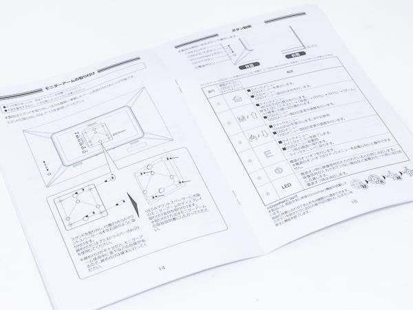 GH-ELCG238A-BK マニュアル