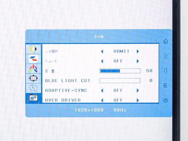 GH-ELCG238A-BK Adaptive-Sync