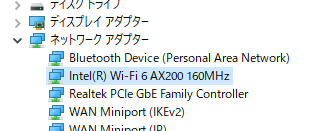 ThinkCentre M75q Tiny Gen2 Wi-Fi