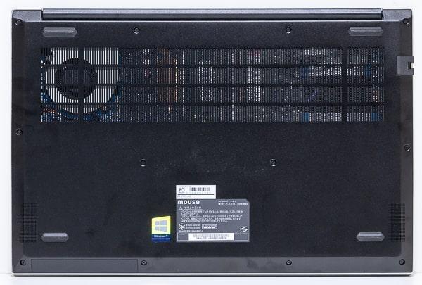 mouse B5-i7 底面