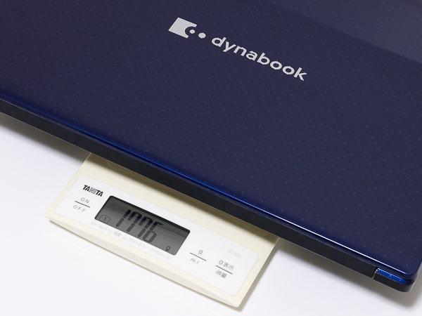 dynabook NZ65/M 重さ