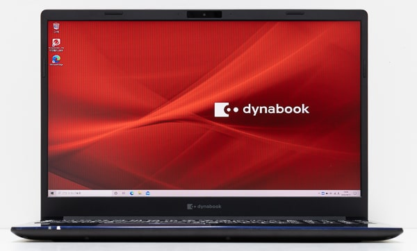 dynabook NZ65/M 文字の大きさ