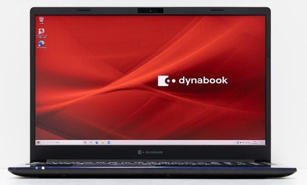 dynabook NZ65/M 文字の大きさ