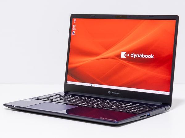 dynabook NZ65/M 感想
