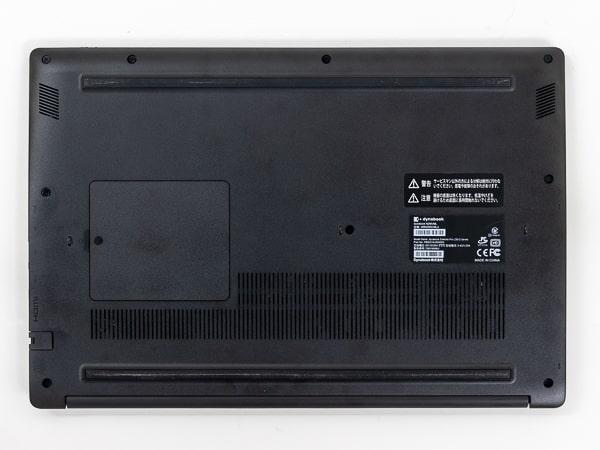 dynabook NZ65/M 底面部