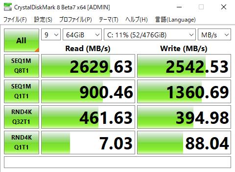 HP Pavilion Gaming Desktop TG01(インテル)SSD