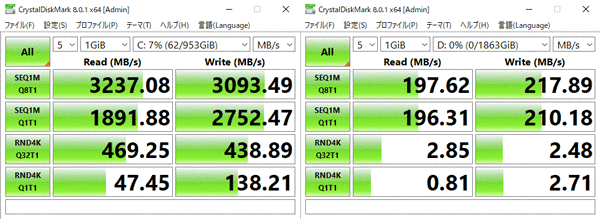 OMEN by HP 30L Desktop ストレージ