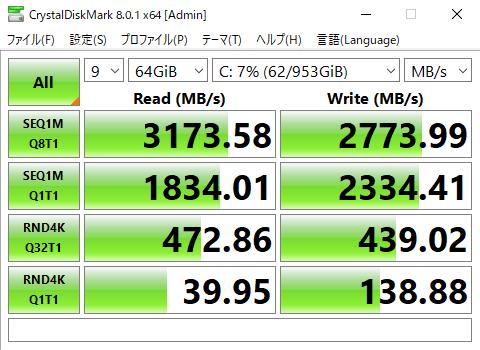 OMEN by HP 30L Desktop SSD