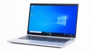 HP ProBook 635 Aero G7レビュー:高性能Ryzen搭載で999gの13.3インチモバイルノートPC