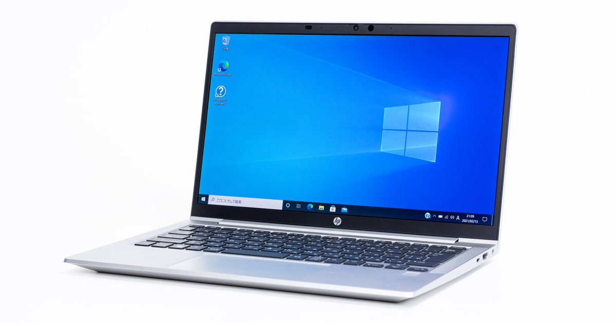 HP ProBook 635 Aero G7レビュー