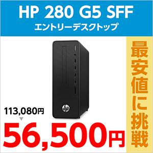 HP 280 G5 SFF