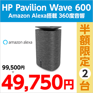 HP Pavilion Wave 600