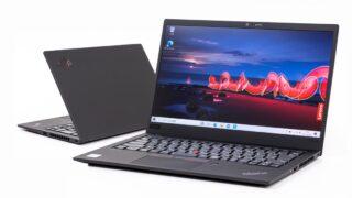 ThinkPad X1 Carbon Gen8(2020年モデル)レビュー:軽量薄型&頑丈で人気の高いハイエンドモバイルノートPC