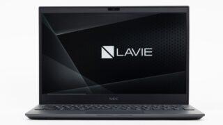 NEC LAVIE Direct PM(Pro Mobile)2020年モデルレビュー:重量842gの超軽量13インチモバイルノートPC