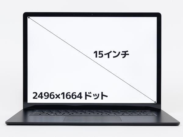 Surface Laotop 4 15インチ 画面サイズ