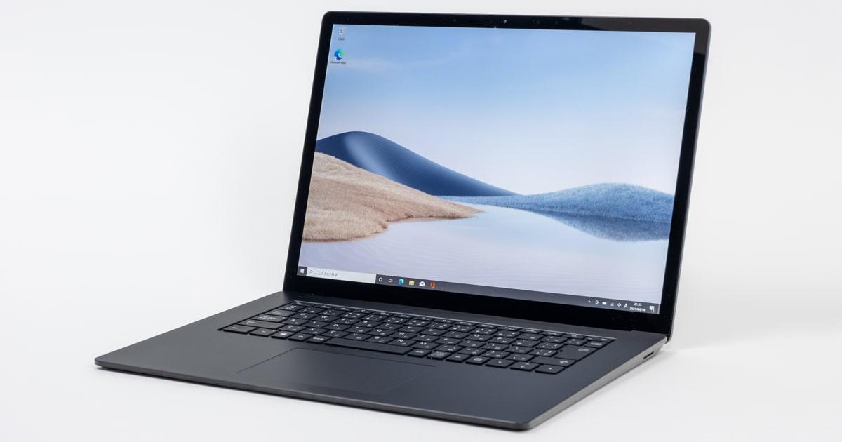Surface Laptop 4 15インチモデル