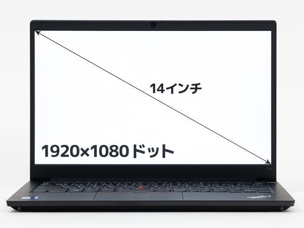 ThinkPad E14 Gen2 画面サイズ
