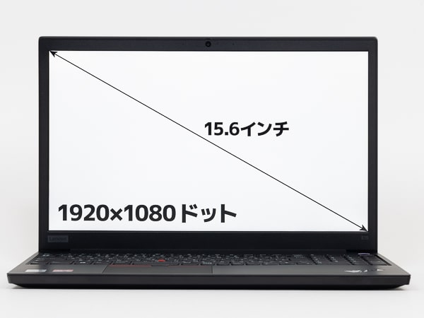 ThinkPad E15 ディスプレイ
