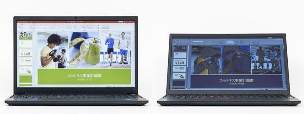 ThinkPad E15 Gen 2 視野角