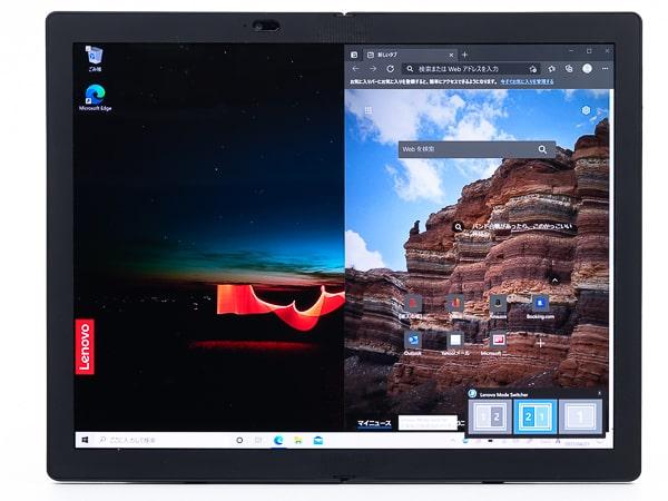 ThinkPad X1 Fold 画面分割