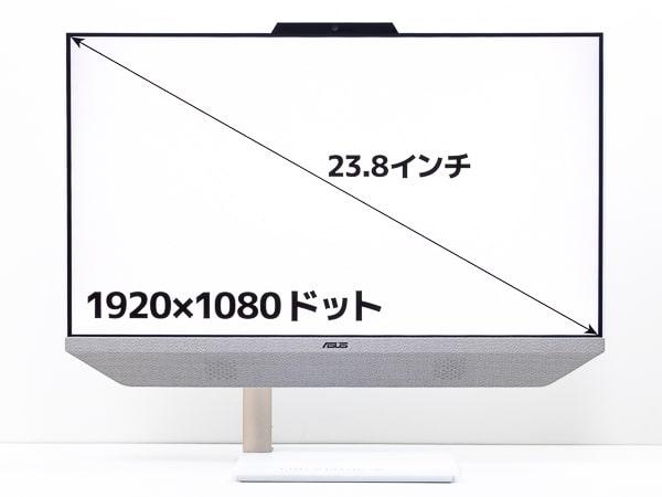 ASUS Zen AiO 24 A5401W ディスプレイ