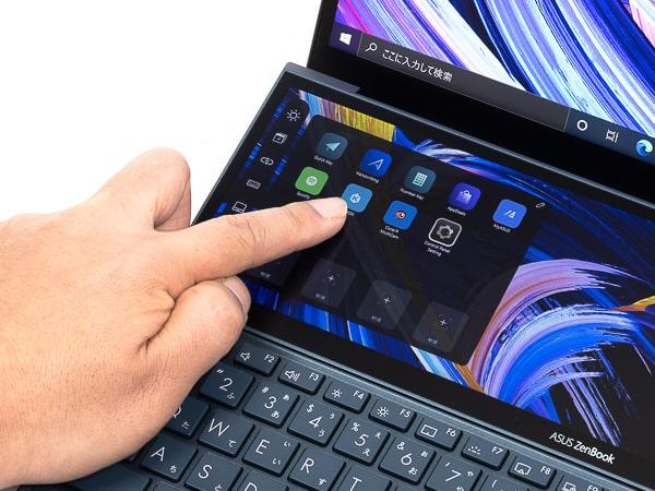 ZenBook Duo 14 UX482EG タッチ対応