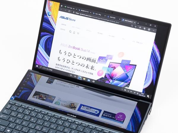 ZenBook Duo 14 UX482EG スケーリング